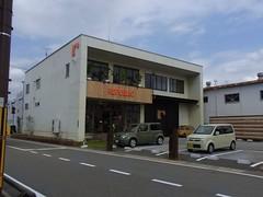 REPUBLICリパブリック(高知卸団地) by haruhiko_iyota