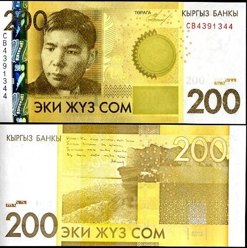 200 Som Kirgizsko 2009, Pick 27