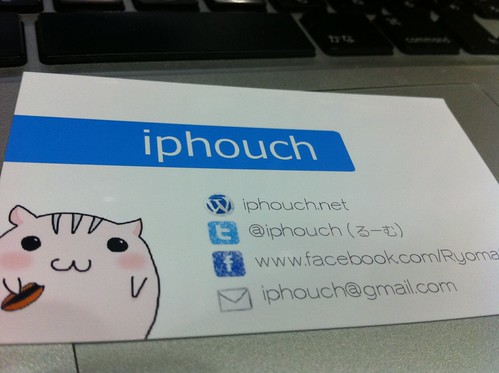 iphouch profile card