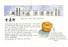 27-09-11c by Anita Davies