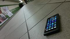 Nokia N9: Empty Underground