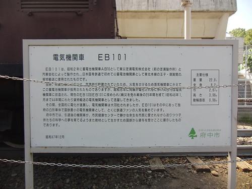 CIMG0798