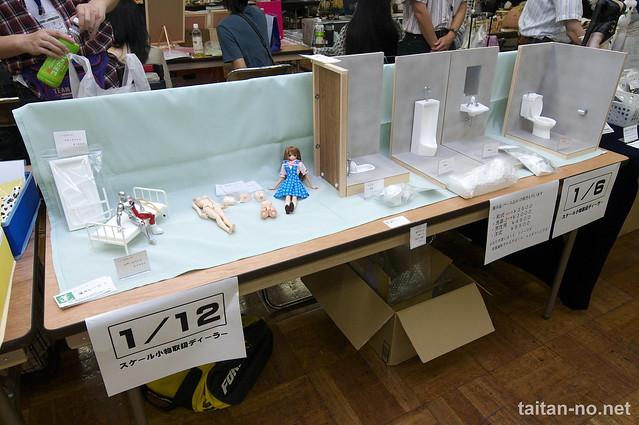 DollShow32-DSC_7530