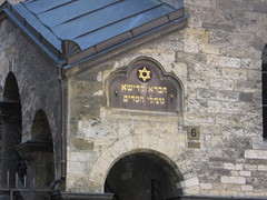 הקהילה היהודית בפראג