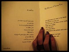 دیدار (no0shin) Tags: alone dream رویا تنهایی دیدار