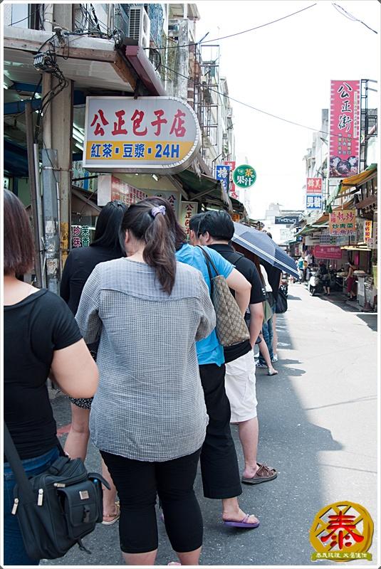 踏入花蓮三連吃-鬼扯公正包+鬼扯五霸冰+鬼扯炸蛋餅  (12)
