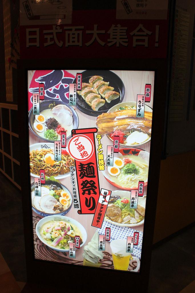 Odaiba walking guide (10)
