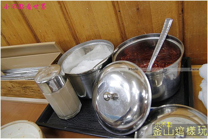 慶州朴家豬肉湯飯 (17).jpg