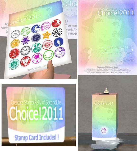 choice_2011