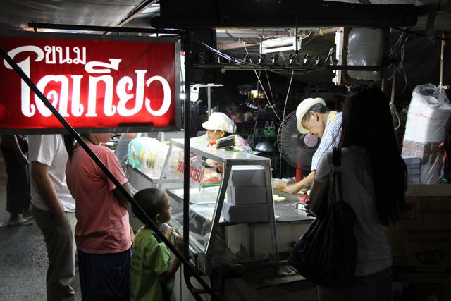 Khanom Tokyo ขนมโตเกียว Stall, Krabi, Thailand