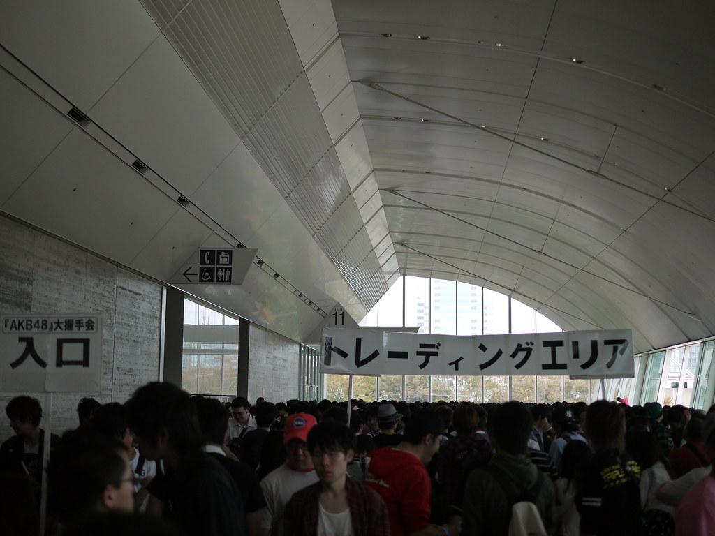 AKB48 Handshake Session
