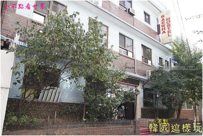sawhwa hostel (11).jpg