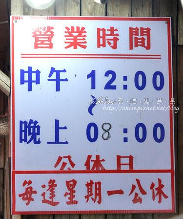 嘉澎碳烤007.jpg