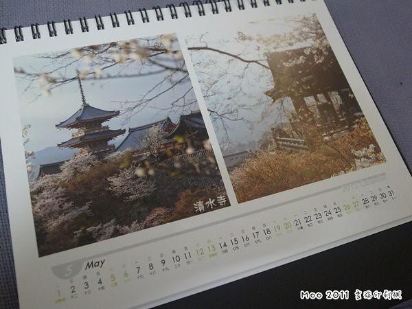 雲端印刷網-2012年5-2