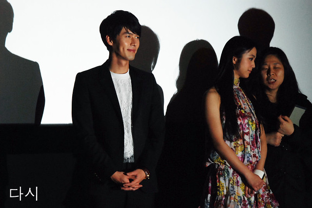 Hyun Bin- Late Autumn Stage Greeting (Feb 11, 2011) - 0110
