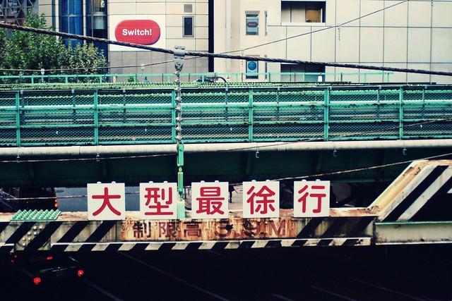Japan 2009 - Tokyo