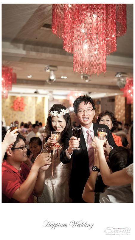 [婚禮記錄]致仲秀騏結婚紀錄_216