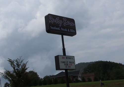 The Rusty Barn BBQ – Newport, Tennessee