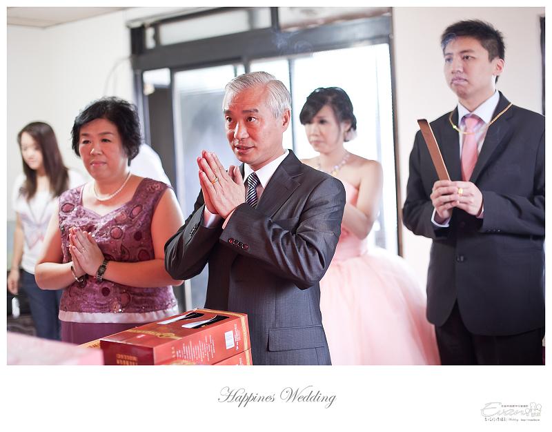 [婚禮攝影]貴元&君怡 文定全記錄_00105