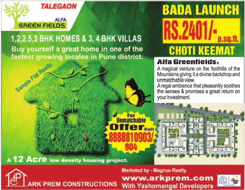 Alfa Green Fields, 1 BHK - 2 BHK - 2.5 BHK & 3 BHK Flats and 3 BHK - 4 BHK Villas, off Old Mumbai Pune Highway, near Talegaon MIDC, behind First Flight Couriers, at 123/2,  Vadgaon Maval, Pune 412 106