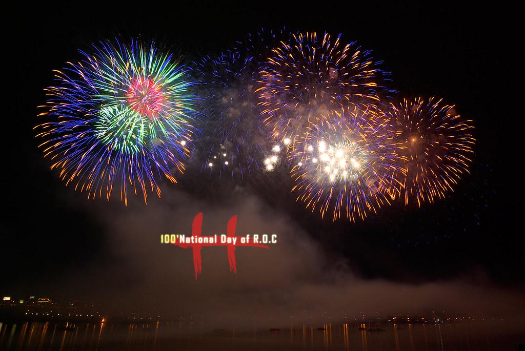 2011 百年國慶- 大稻埕煙火