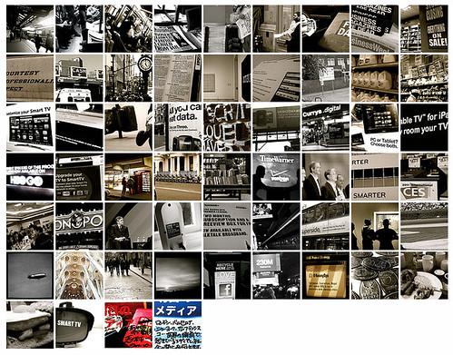 明日のメディア - 旅歩き編 -