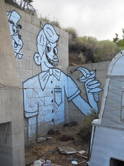 wuchy mind detergent in the desert (KING RECTUM) Tags: up graffiti top young bkf rectums