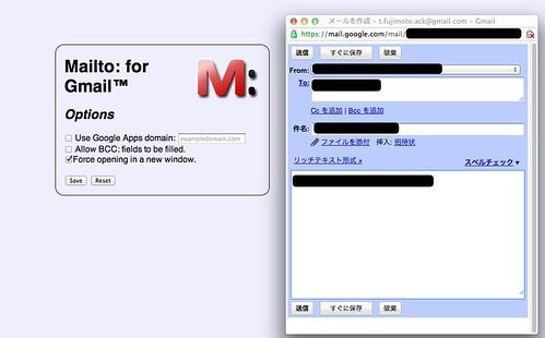 メールを作成 - t.fujimoto.ack@gmail.com - Gmail