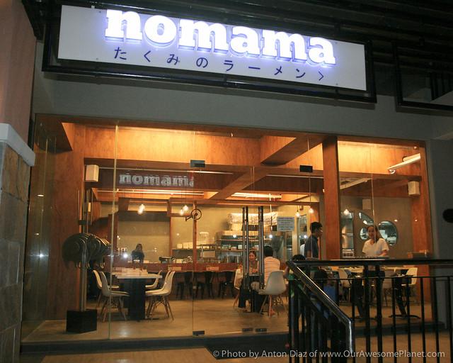Nomama-39.jpg