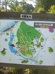 神奈川県立あいかわ公園の案内図の写真