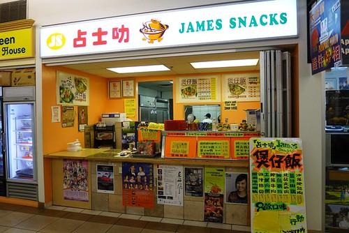 James Snack P1010445