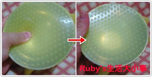 神奇矽膠保鮮膜 (11)