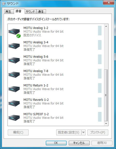 MOTU_UltraLite-mk3_Hybrid_03