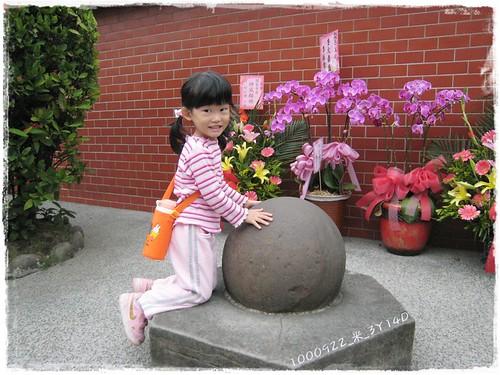 B1000922_行天宮_3y14d_3.JPG