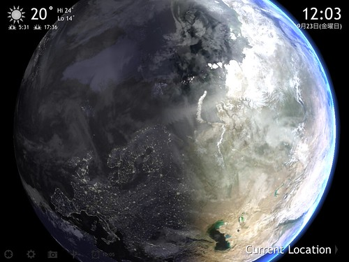 Living Earth HD iPad
