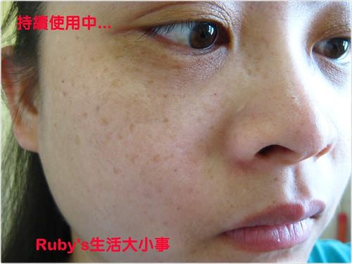 濃密保濕化粧水 (6)
