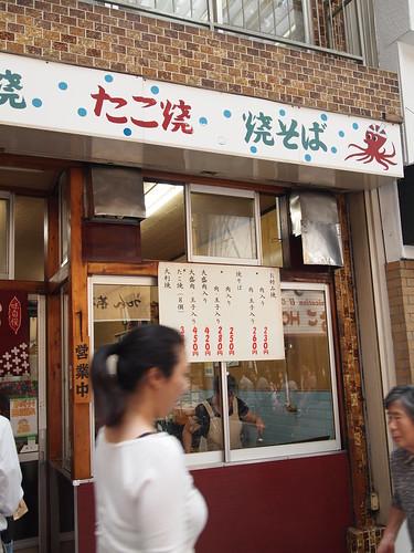 鈴木商店 名古屋大須