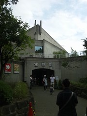 足立区生物園の写真
