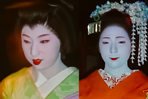 Han eri: geiko vs maiko