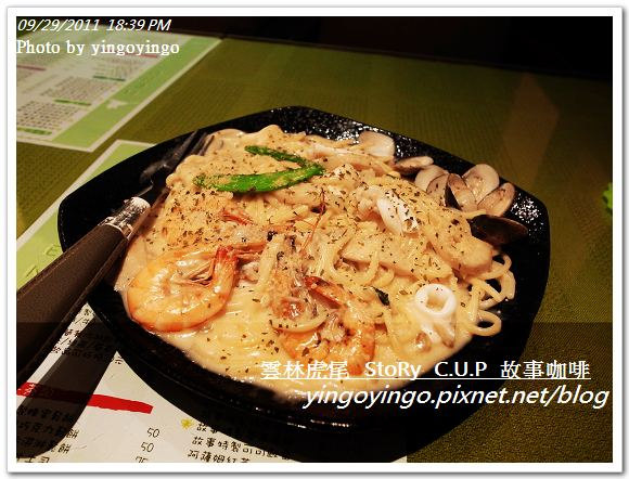 雲林虎尾_故事咖啡20110929_R0042473