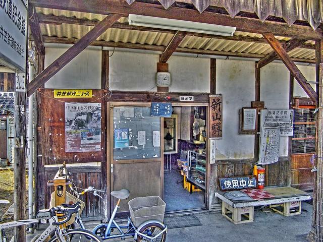 井笠鉄道記念館 #2