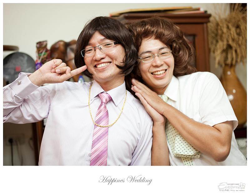 [婚禮記錄]致仲秀騏結婚紀錄_054