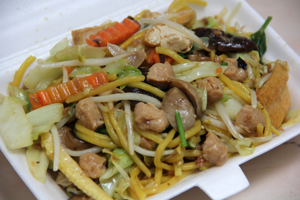 10. Yellow Noodles
