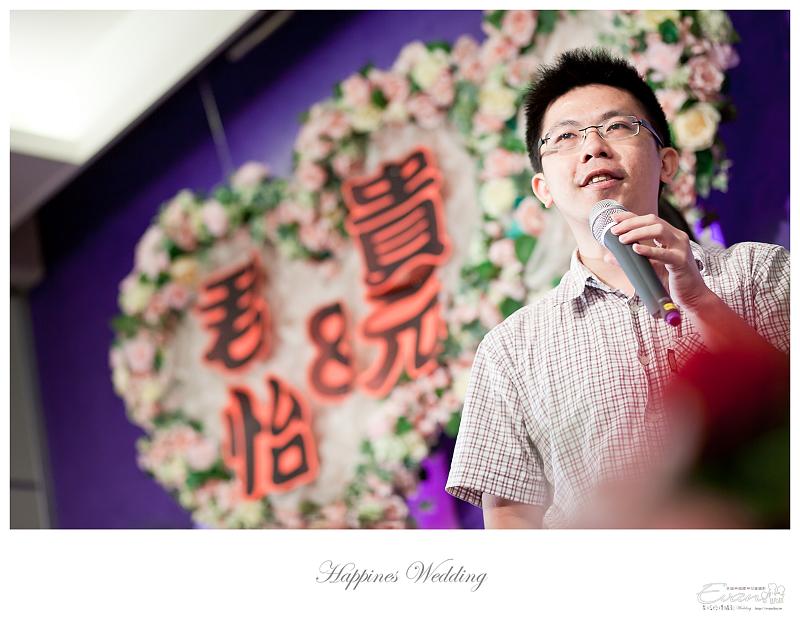 [婚禮攝影]貴元&君怡 文定全記錄_00167