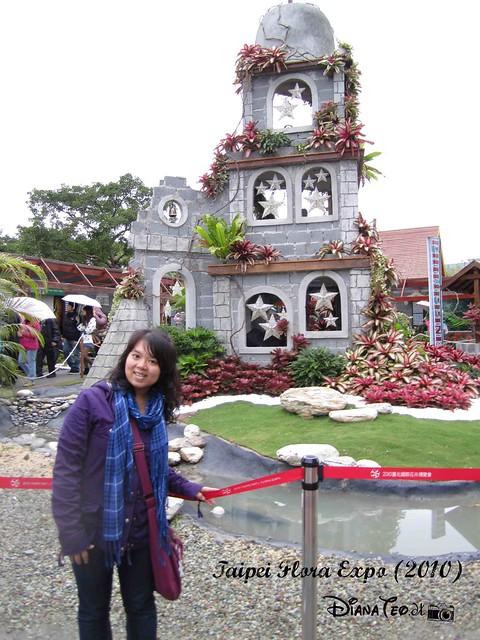 Taipei Flora Expo 03