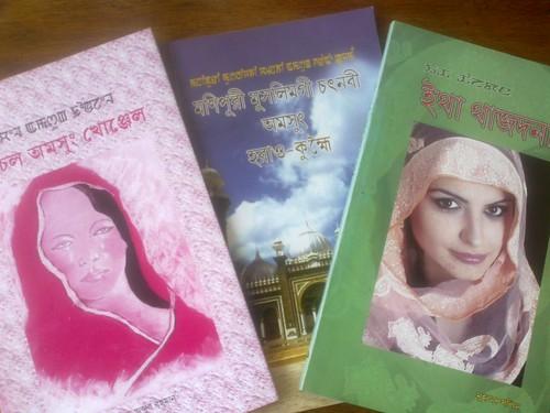 Manipuri Muslim writers launch their literary works