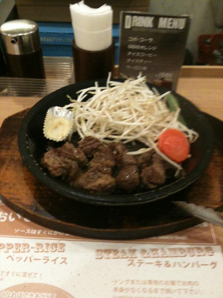 """Service Steak"" (サービスステーキ)"