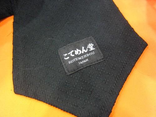 柔道衣 刺し子織 和帽子