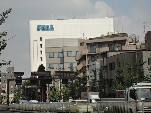 Another shot of the SEGA offices