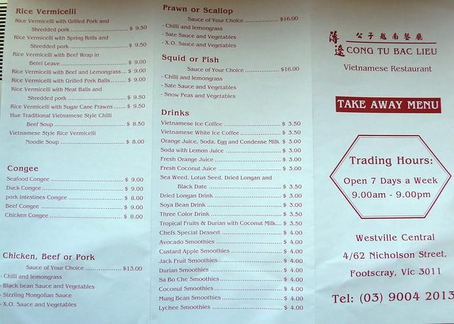 Cong Tu Bac Lieu menu 1